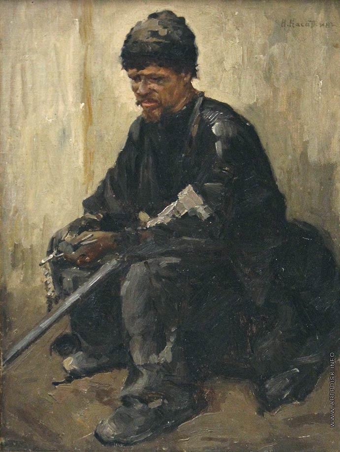 Отдыхающий шахтер - Касаткин Н. А. :: Артпоиск - русские художники
