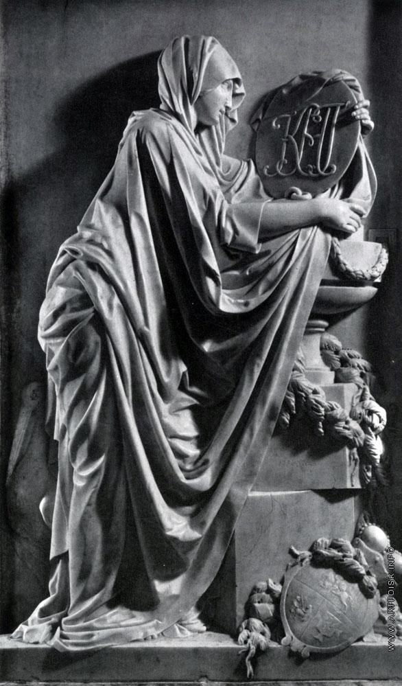 Гордеев надгробие н.голициной заказ памятника на кладбище Тюкалинск