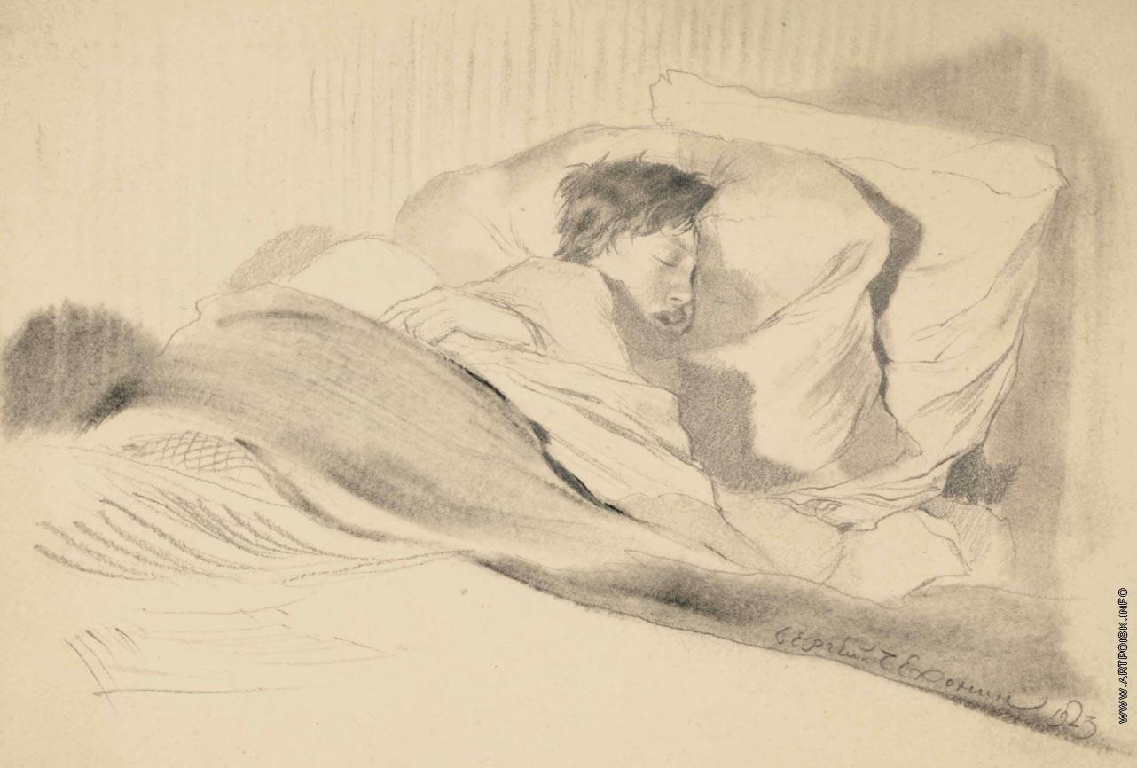 спяча жена фото