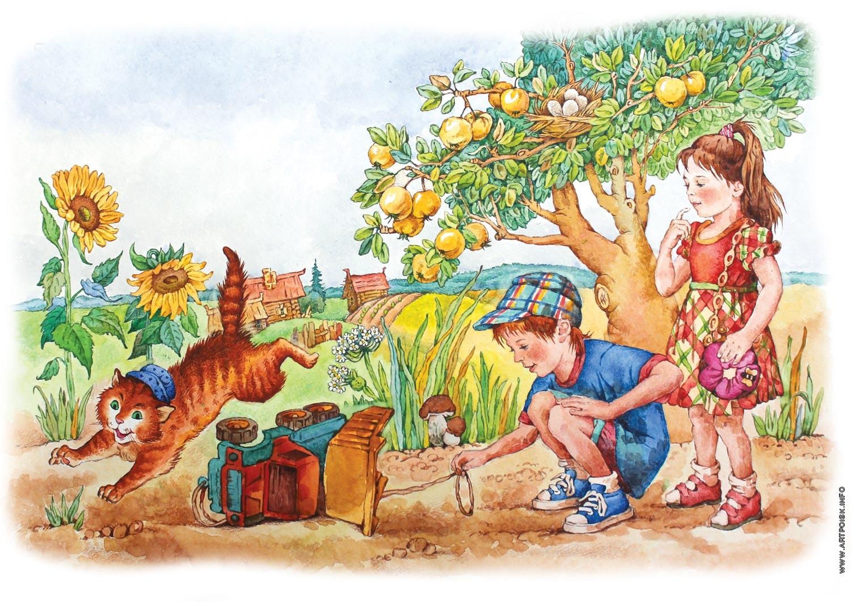Иллюстрация к стихотворению А.Барто
