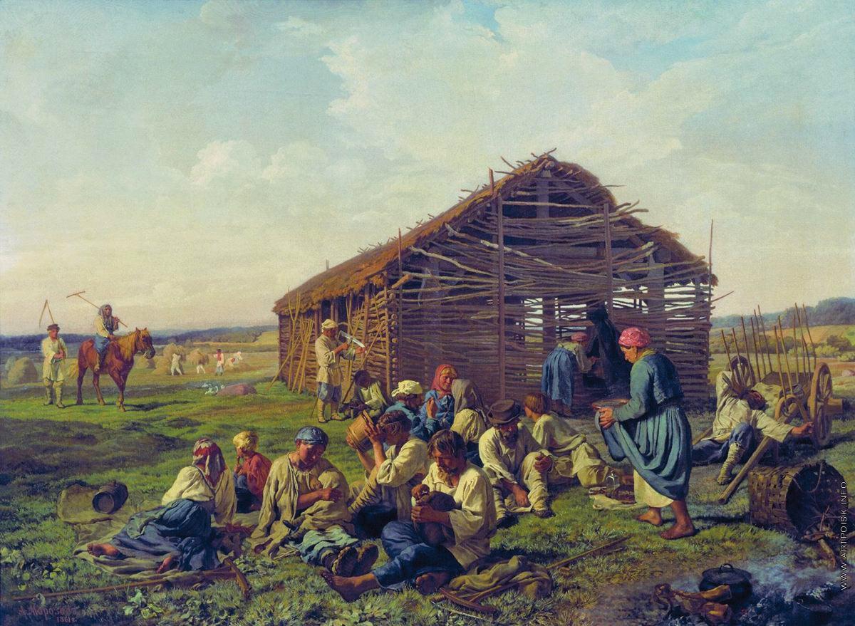 chleni-krestyanskih-hozyaystv-raspolozhennih