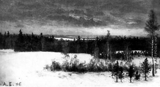 Борисов А. А. На Мурмане близ Печенегского монастыря