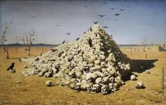 Верещагин В. В. Апофеоз войны