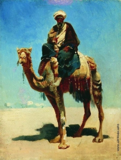 Верещагин В. В. Араб на верблюде