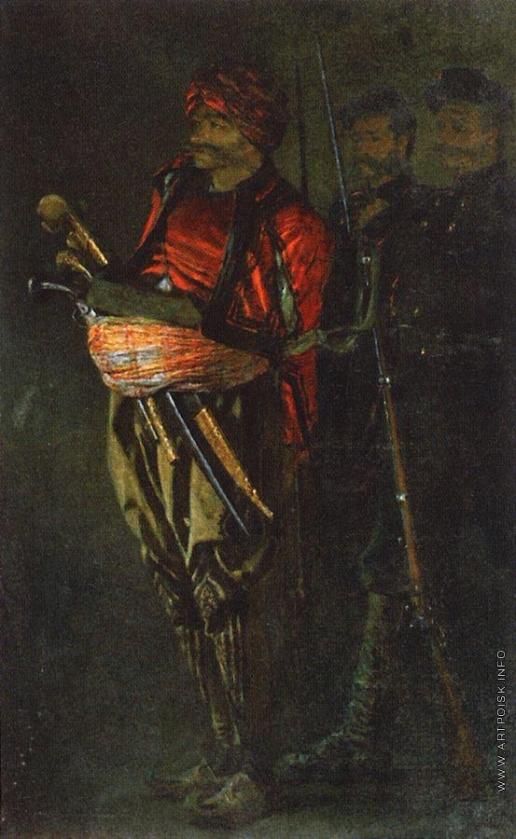Верещагин В. В. Башибузук (Албанец)