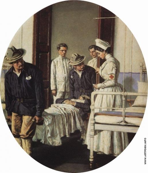 Верещагин В. В. В госпитале