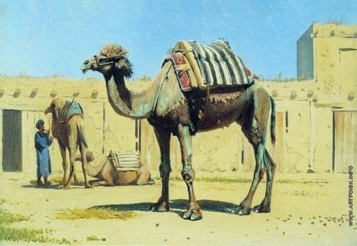 Верещагин В. В. Верблюд во дворе караван-сарая