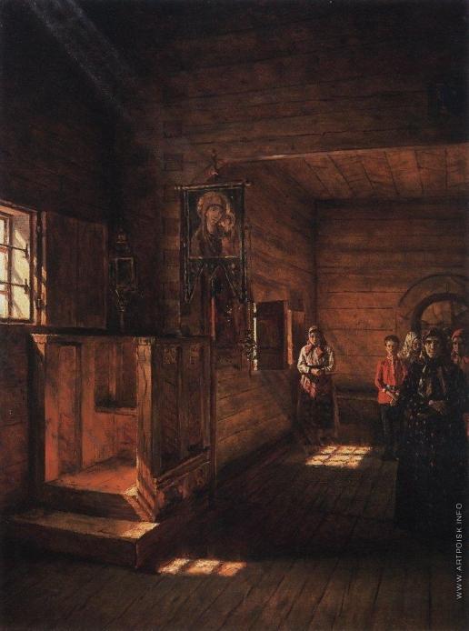 Верещагин В. В. Внутренний вид церкви Иоанна Богослова на Ишне близ Ростова Ярославского