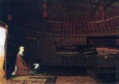 Верещагин В. В. Внутренность юрты богатого киргиза