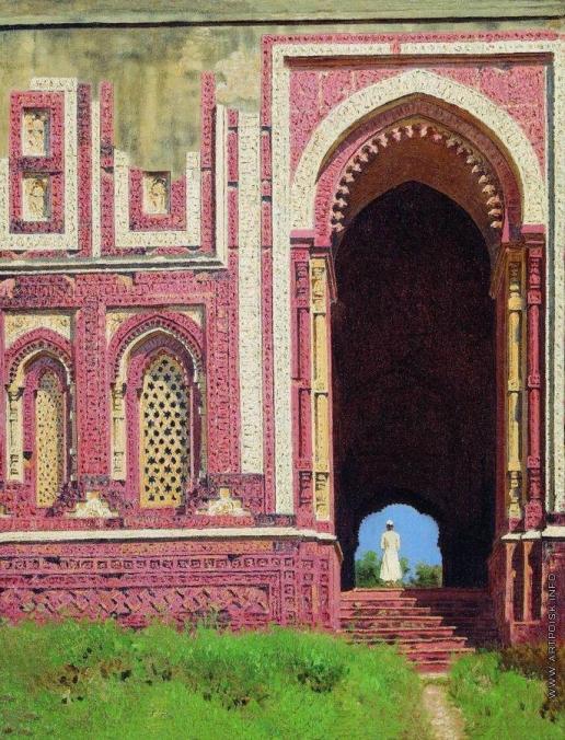 Верещагин В. В. Ворота около Кутуб-Минара. Старый Дели