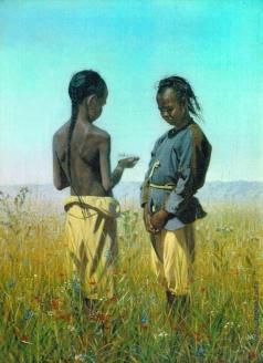 Верещагин В. В. Дети племени солонов