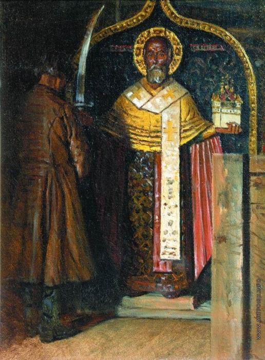Верещагин В. В. Икона Николы с верховья реки Пинеги
