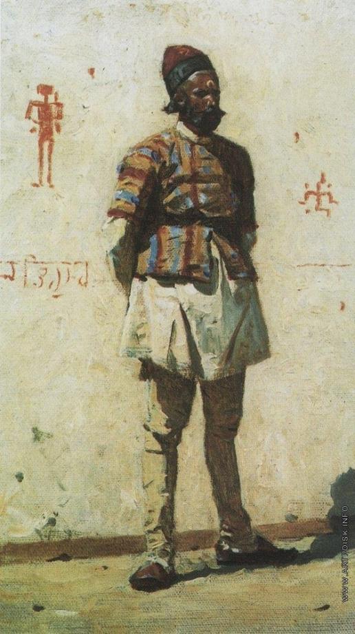Верещагин В. В. Индиец