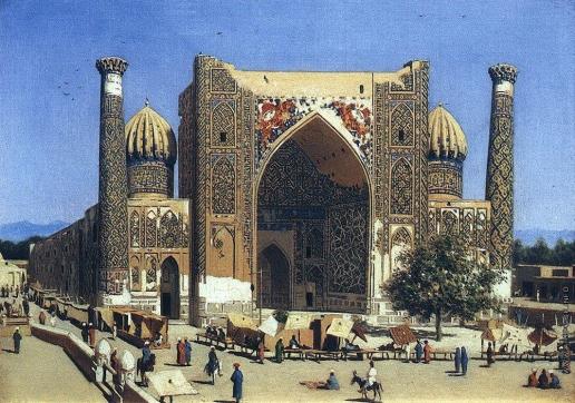 Верещагин В. В. Медресе Шир-Дор на площади Регистан в Самарканде