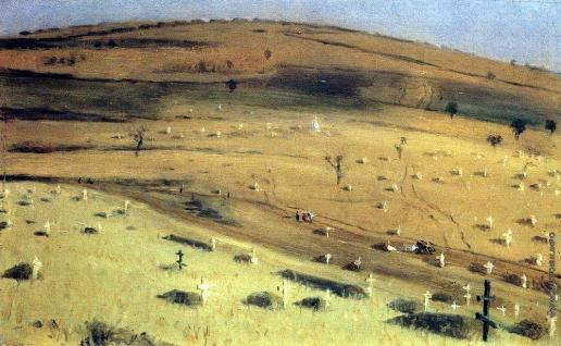 Верещагин В. В. Место битвы 18 июля 1877 г. перед Кришинским редутом под Плевной