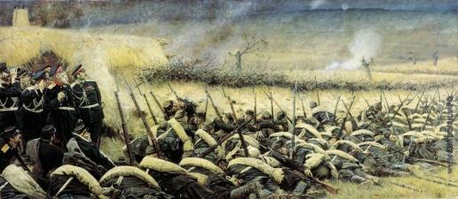 Верещагин В. В. Перед атакой. Под Плевной