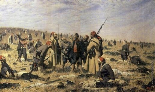 Верещагин В. В. Победители