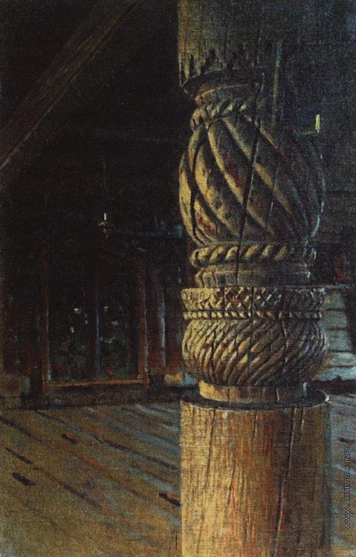 Верещагин В. В. Резной столб в трапезной Петропавловско церкви в селе Пучуги Вологодской губернии