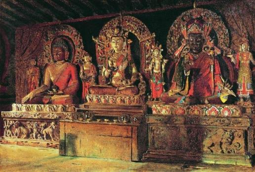 Верещагин В. В. Три главных божества в буддийском монастыре Чингачелинг в Сиккиме