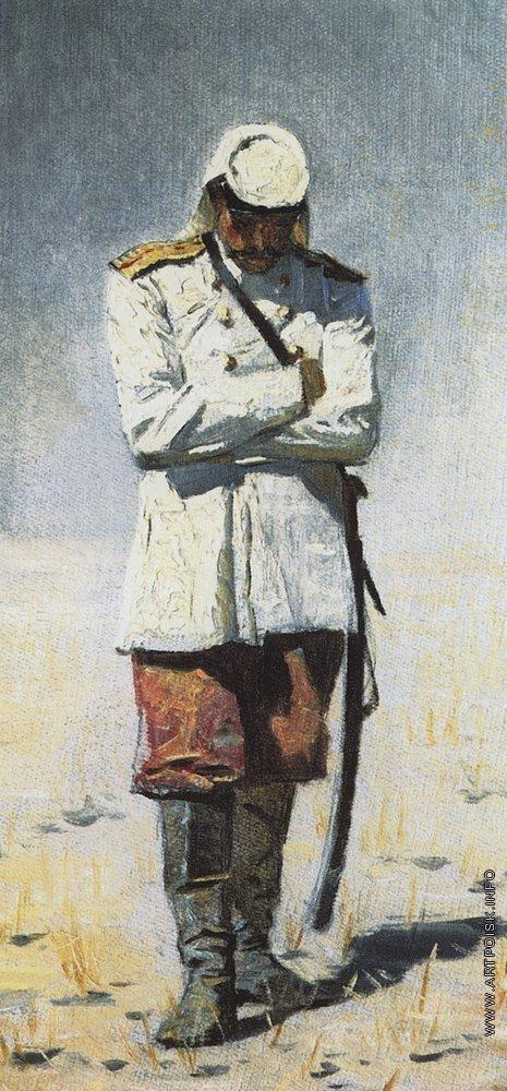 Верещагин В. В. Туркестанский офицер, когда похода не будет