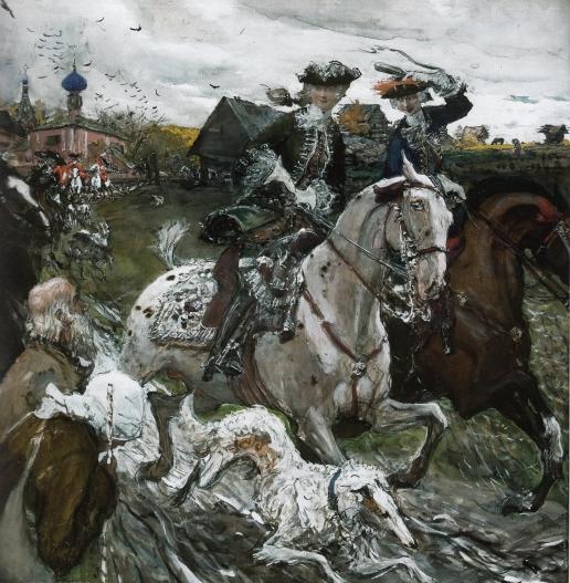 Серов В. А. Выезд императора Петра II и царевны Елизаветы Петровны на охоту