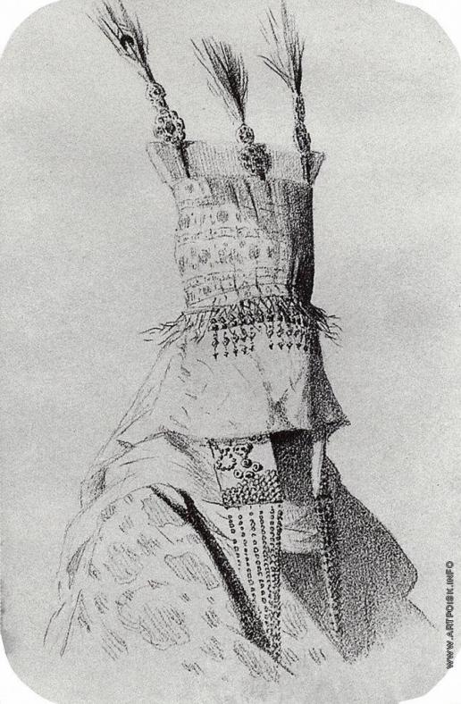 Верещагин В. В. Наряд киргизки-невесты с головным убором, закрывающим лицо