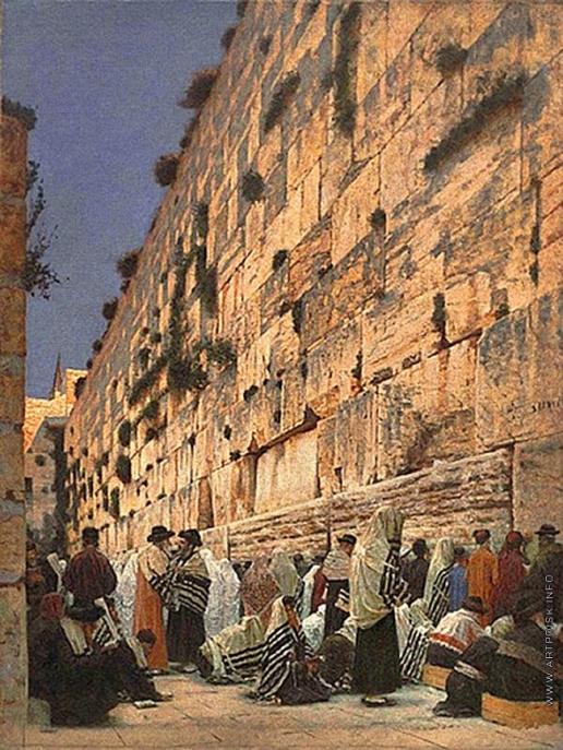 Верещагин В. В. Стена Соломона