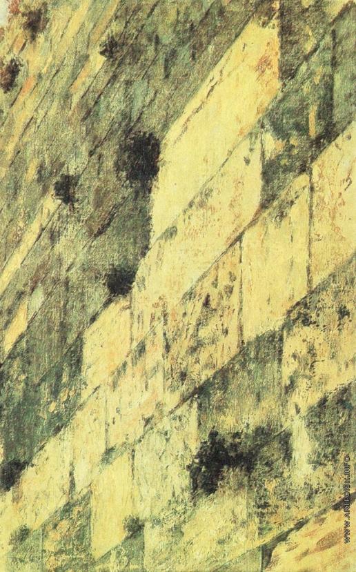 Верещагин В. В. Часть стены Соломона в Иерусалиме. Этюд