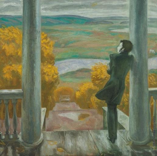 Попков В. Е. Осенние дожди