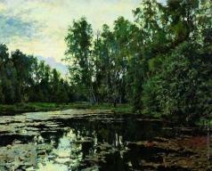 Серов В. А. Заросший пруд. Домотканово