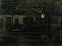 Коровин К. А. В испанской таверне