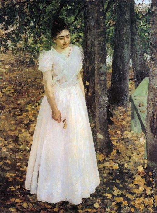 Коровин К. А. Осенью (Девушка в саду)