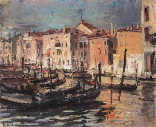Коровин К. А. Венеция