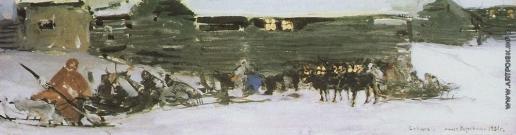 Коровин К. А. Север