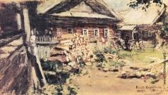 Коровин К. А. Деревня