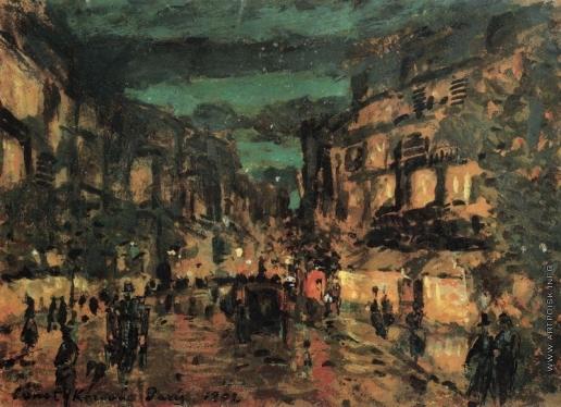 Коровин К. А. Ночная улица. Париж