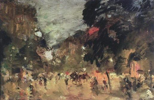 Коровин К. А. Парижский бульвар