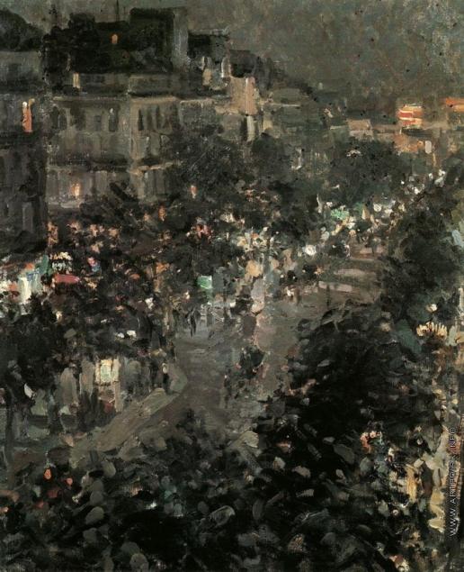 Коровин К. А. Париж ночью. Итальянский бульвар