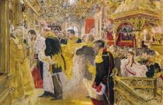 Серов В. А. Миропомазание императора Николая Александровича