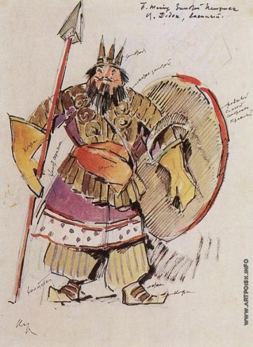 Коровин К. А. Царь Дадон-военный