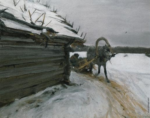 Серов В. А. Зимой
