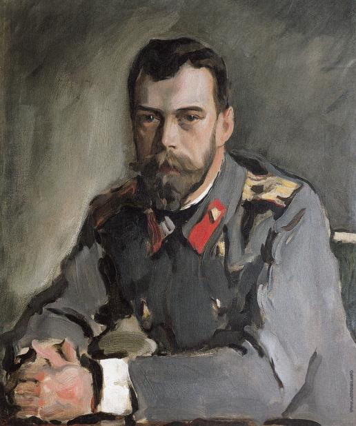 Серов В. А. Портрет императора Николая II