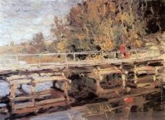 Коровин К. А. Осень. На мосту