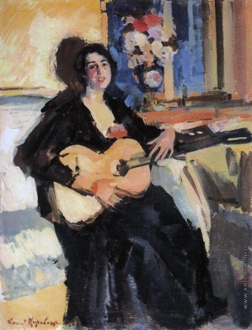Коровин К. А. Дама с гитарой