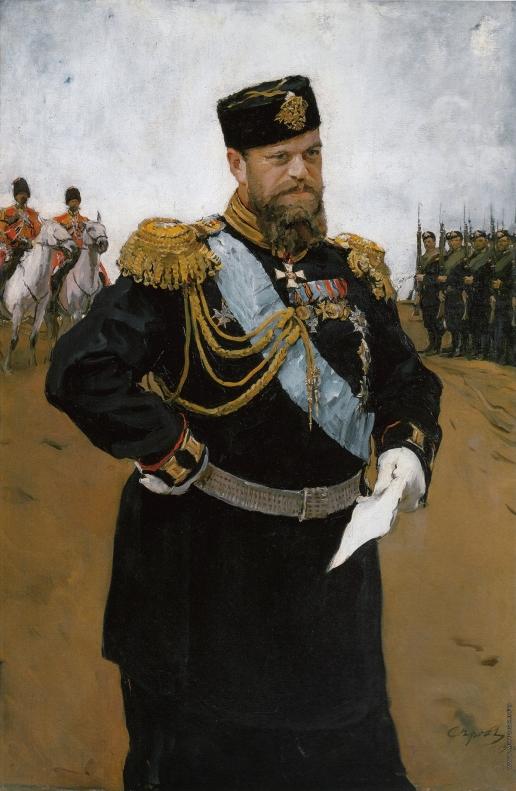Серов В. А. Портрет Александра III с рапортом в руках