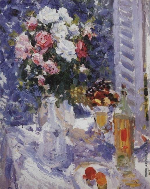Коровин К. А. Розы, фрукты, вино
