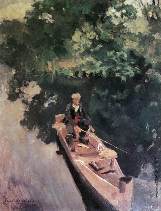 Коровин К. А. В лодке
