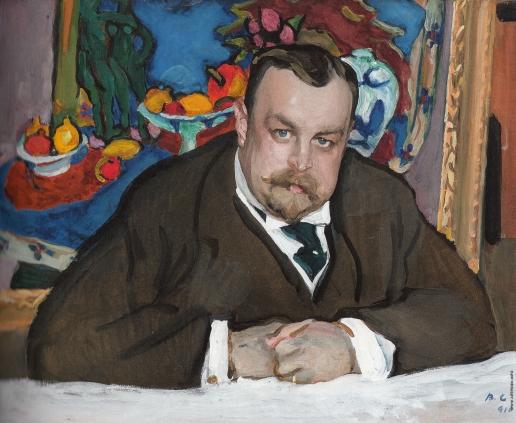 Серов В. А. Портрет И.А. Морозова