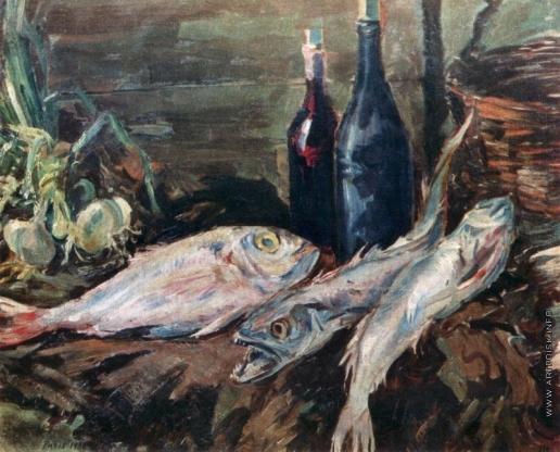 Коровин К. А. Натюрморт с рыбами