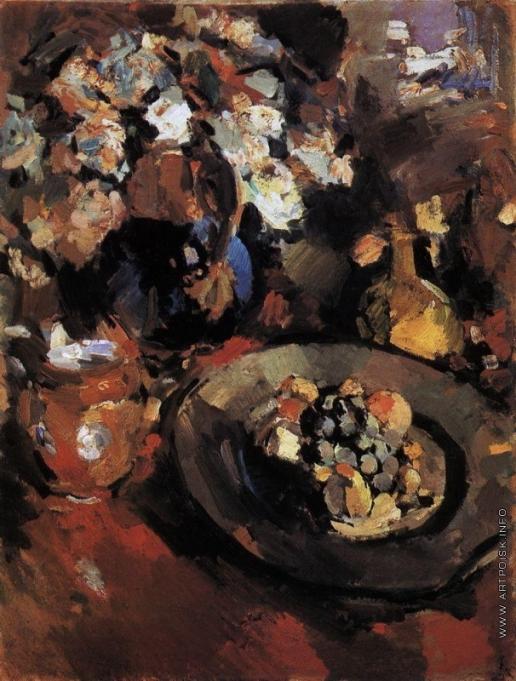 Коровин К. А. Натюрморт с фруктами и бутылкой